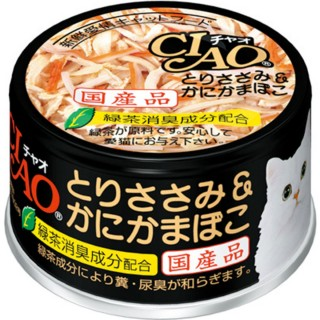 Ciao Chicken Fillet & Crab Stick in Jelly 85g Cat Wet Food (C-13)