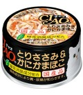 Ciao Chicken Fillet & Crab Stick in Jelly 85g Cat Wet Food