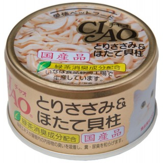 Ciao Chicken Fillet & Scallop in Jelly 85g Cat Wet Food (C-21)