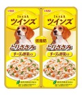 Inaba DOG Twin Pouch Jelly Chicken with Cheese & Veggies 80g Dog Treats (TW-08)