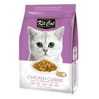 Kit Cat Chicken Cuisine Cat Dry Food