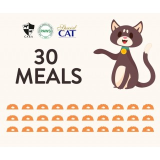 DONATE 30 MEALS OF SPECIAL CAT DRY FOOD