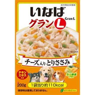 Inaba DOG Chicken with 5 Vegetables & CHEESE 200g Dog Wet Food GL08