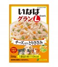 Inaba DOG Chicken with 5 Vegetables & CHEESE 200g Dog Wet Food (GL08)