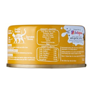 Kit Cat Goat Milk Gourmet WHITE MEAT TUNA FLAKES & SMOKED FISH FLAKES with Goat Milk 70g Grain Free Cat Wet Food