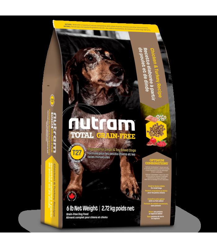 Low Calorie Turkey Protein Supreme Source Premium Soft Dog Treats Grain Free