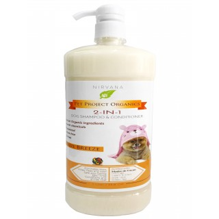 Nirvana Pet Project Organics CITRUS BREEZE 1000ml Dog Shampoo + Conditioner (ORANGE)