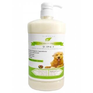 Nirvana Pet Project Organics GREEN TEA SPA Dog Shampoo + Conditioner (GREEN)