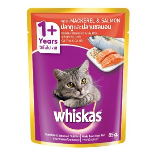 Whiskas Mackerel & Salmon 85g Cat Wet Food