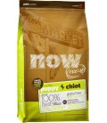 Now Fresh Grain-Free Small Breed Puppy Dog Dry Food