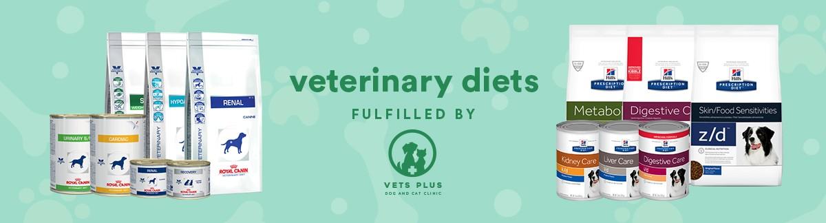 Vets Plus Dog